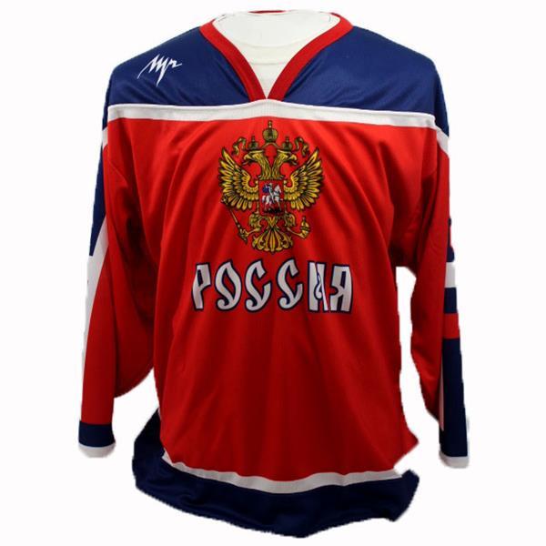 online retailer 737d8 f5a23 alexander ovechkin russia jersey